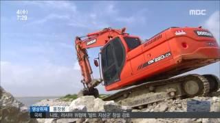 2016년 05월 04일 방송 전체 영상