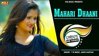 Anjali-Raghav-Hit-Song-Mahari-Dhaani--Lyrics-Video--New-Haryanvi-Song-2018--NDJ-Film-Official Video,Mp3 Free Download