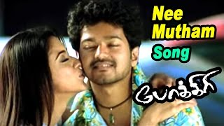 Nee Mutham Ondru - Video Song | Vijay | Asin | Prabhu Deva | Manisharma | Ayngaran