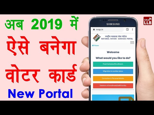 How to】 Fill Online Voter Id Card Application