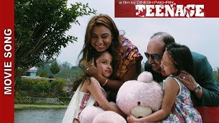 "MERI CHORI - "" Teenage"" Movie Song 