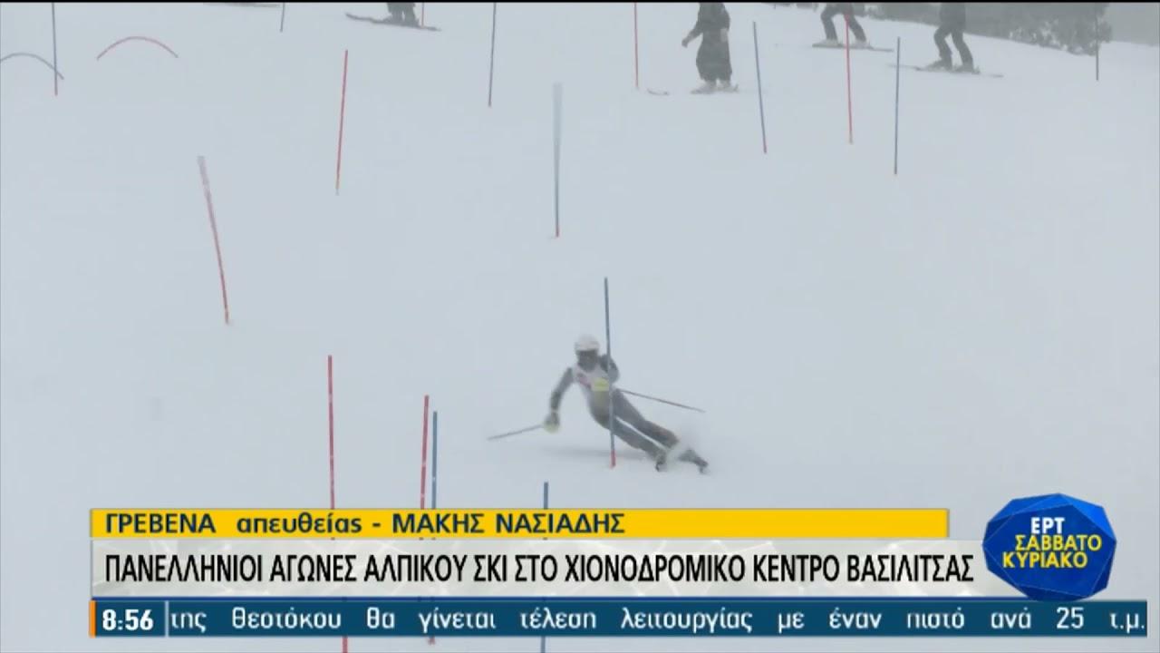 Πανελλήνιοι αγώνες Αλπικού Σκι στο χιονοδρομικό Κέντρο Βασιλίτσας | 20/3/21 | ΕΡΤ