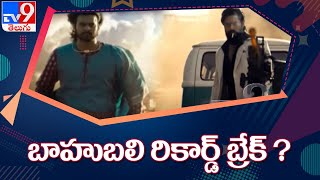 Yash 'KGF Chapter 2' teaser breaks all records - TV9