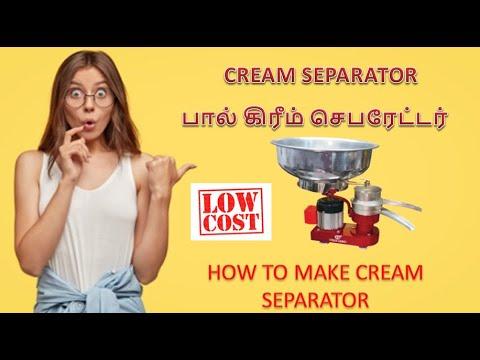 VSAN AGRO Milk Cream Separator 6O L