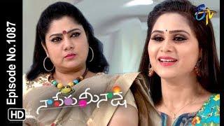 Naa Peru Meenakshi | 24th July 2018 | Full Episode No 1087 | ETV Telugu