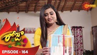 Roja - Episode 164 | 18th October 19 | Gemini TV Serial | Telugu Serial
