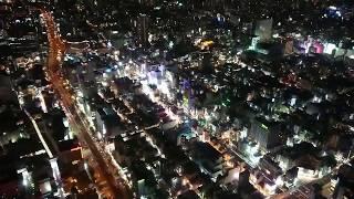 小川航空株式会社