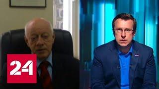 Турция и США договорились приостановить операцию в Сирии: мнение эксперта - Россия 24