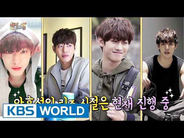 The ultimate online boyfriend! An Hyo-seop's charms are on-going [Happy Together / 2017.05.25]