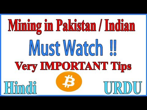 Things To Know Before Start Mining Bitcoin Ethereum In Pakistan India