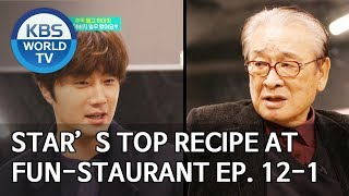 Sub Fun Restaurant Ep18 1stonkpop