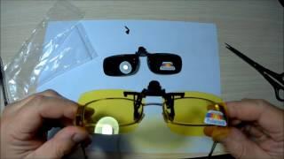Накладка на очки поляризационные для рыбалки