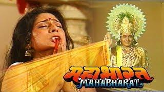 भगवान श्री कृष्णा की लीला : द्रौपदी की कैसे बचाई लाज? | महाभारत (Mahabharat) | B. R. Chopra - Download this Video in MP3, M4A, WEBM, MP4, 3GP
