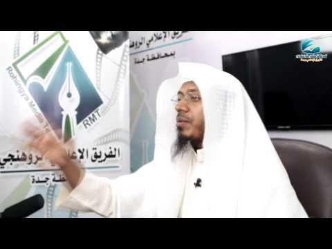 كنوز رمضانية (28) | باللغة الروهنجية | وداعاً رمضان | للشيخ حبيب الرحمن مظهر