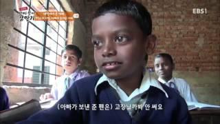 글로벌 아빠 찾아 삼만리 - 네팔에서 온 형제 1부- 7식구의 가장, 아빠의 무거운 어깨_#001