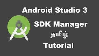 sdk 3 - मुफ्त ऑनलाइन वीडियो