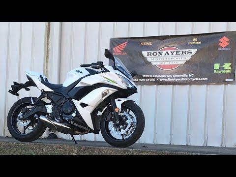 2017 Kawasaki Ninja 650 in Greenville, North Carolina - Video 1