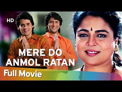Mere Do Anmol Ratan (1998) HD | Arshad Warsi | Reema Laago | Mukul Dev | Bollywood Superhit Movie