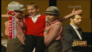 "Vienna Boys' Choir (Wiener Sängerknaben) ""The Lonely Goatherd"" from ""The Sound of Music"" (~2005)"