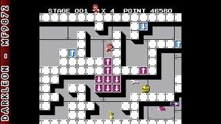 Famicom Disk System - Jikai Shounen Mettomag (1987)