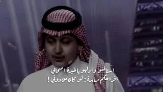 اغاني حصرية والي ما يعرف غلاي ويقبل عتابي لا عاد يضرب على : نمرة تلفوني ! مونتاج medoo0_7 تحميل MP3