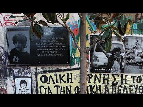 Έντεκα από τη δολοφονία Γρηγορόπουλου: Tο χρονικό των γεγονότων…