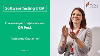 Dream Job и путь к ней. Интервью с Катериной Овеченко