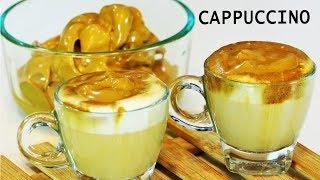 थंडी साठी गरमागरम आणि मलाई मारके कप्युचिनो | CCD Style Cappuccino | MadhurasRecipe Ep 491