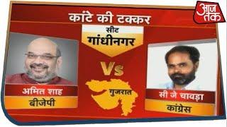 Prime Minister Narendra Modi To Cast His Vote Today In Gandhinagar At 7.30 AM