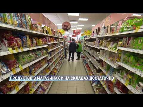 Новости на Дону от 06.04.2020 -