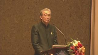 ดร.สมคิด จาตุศรีพิทักษ์,ปาฐกถาพิเศษ,หอการค้าไทย,การประชุมใหญ่หอการค้าภาค 5 ภาค