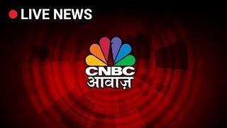CNBC Awaaz Live Business News Channel | CNBC Awaaz Live TV