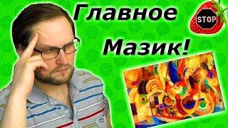 ФИЛОСОФСКИЕ МОМЕНТЫ С KUPLINOV PLAY [Idiot Test, RollerCoaster Legends, 99 Rooms]