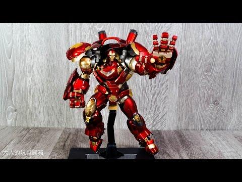 千值練 – RE:EDIT 《鋼鐵人》浩克破壞者 hulkbuster mk44 開箱