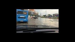 Потоп в Солнцево на Боровском шоссе у метро Говорово