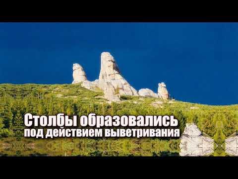 #Забайклье - наш дом. Ламский городок
