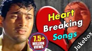 Heart Saxophone Hindi Video Songs Free Vector Logo Here To Get File Top  Games Of K Pink New Song Very Cool Touching Video Song Hd Video Dhoka