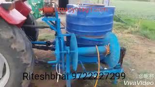 stp spray pump - मुफ्त ऑनलाइन वीडियो
