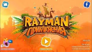 Rayman Приключения Игровой мультфильм обзор игры Рэйман на Android и iPad