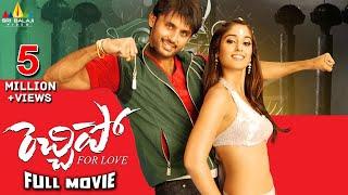 Download Video Rechhipo Telugu Full Movie | Nithin, Ileana | Sri Balaji Video MP3 3GP MP4