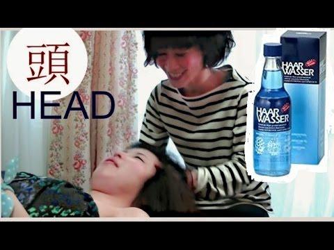 【頭スッキリ】【ASMR】25歳女性にハールワッサーでヘッドマッサージ【りらく屋】