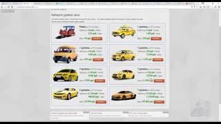 Такси мани: как взять кредит в 11 тысяч рублей и купить такси 4 го уровня. Игра в кредит.
