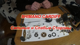 Катушка shimano cardiff 301 a