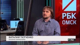 Интервью с экспертом для канала РБК