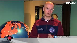 В честь 100-летия Латвии страна хочет запустить ракету в космос