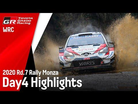 オジェが7度目のチャンピオン獲得!TOYOTA GazooRacing WRC第7戦ラリー・モンツァ Day4のハイライト動画