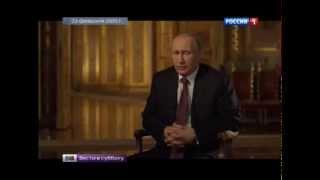 Заявление Путина миру !!! Свежие новости политики! 08.03.15