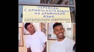 МЕМЫ/МЕМЧИКИ/МЕМАСЫ/ПОДБОРКА СМЕШНЫХ МЕМОВ ИЗ СОЦ.СЕТЕЙ 2019 №1