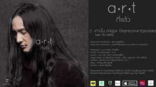 a.r.t - เท่านั้น | Major Depressive Episode Feat. คิว Flure [Official Audio]