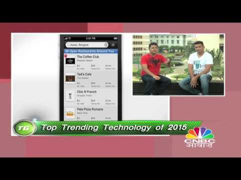 Tech Guru - BlackBerry Leap Review & Trending  Technology of 2015